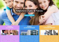 Ιστοσελίδα του Ασφαλιστικού Γραφείου GO INS ΡΑΥΤΟΠΟΥΛΟΥ & ΣΥΝΕΡΓΑΤΕΣ